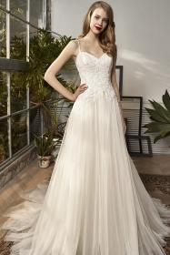 Koln Bonn Brautkleider Hochzeitskleid Adornia Siegburg